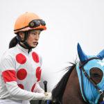 藤田菜七子は同期6人のなかで成績優秀?最新の成績と彼氏は松若か厩務員か?