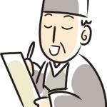 キスマイ俳句の千賀・横尾・二階堂・北山にはゴーストライターがいる?プレバト俳句はやらせ?