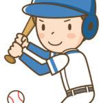 原辰徳の若い頃はイケメンで若大将!プロでの成績や年棒もスーパースター?