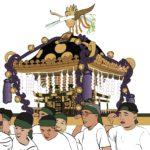 新居浜太鼓祭りの掲示板で喧嘩は是か非か?