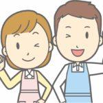風間俊介が結婚した嫁・河村和奈はあげまん?二人に子供は何人で何歳?
