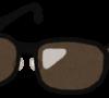 鈴木雅之がサングラスをする理由は何?無しの素顔がまるで別人だから?ブランドはどこ?